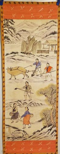 Korean Painting (farmer's family)