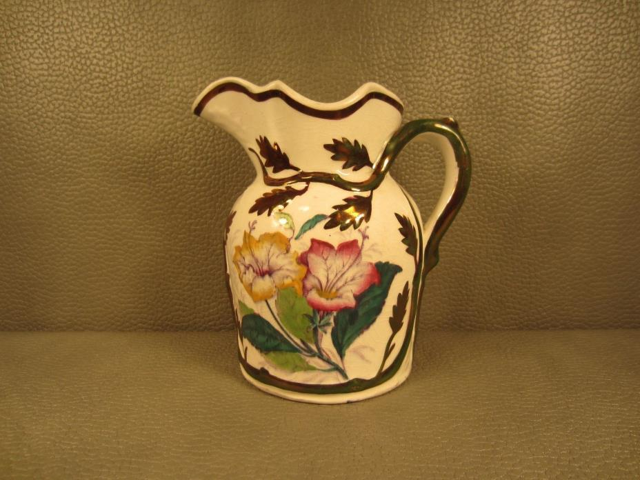 Antique Victorian Water Juice Pitcher with Gold Lustre Trim