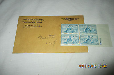 National Guard - U. S. Army National Guard- MInt 1953 Block of 4 Stamps w/Mailer