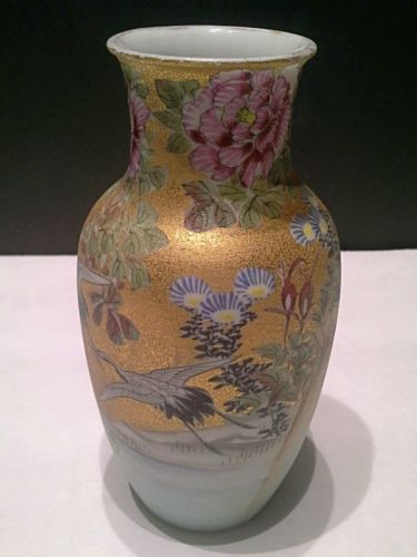 Antique Meiji Era Japanese Gold Dust Sharkskin Glaze Vase