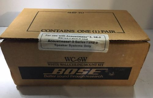 Bose WC-6W. Wall Mount Kit. White. Acoustimass. Mounting Kit. New In Box.