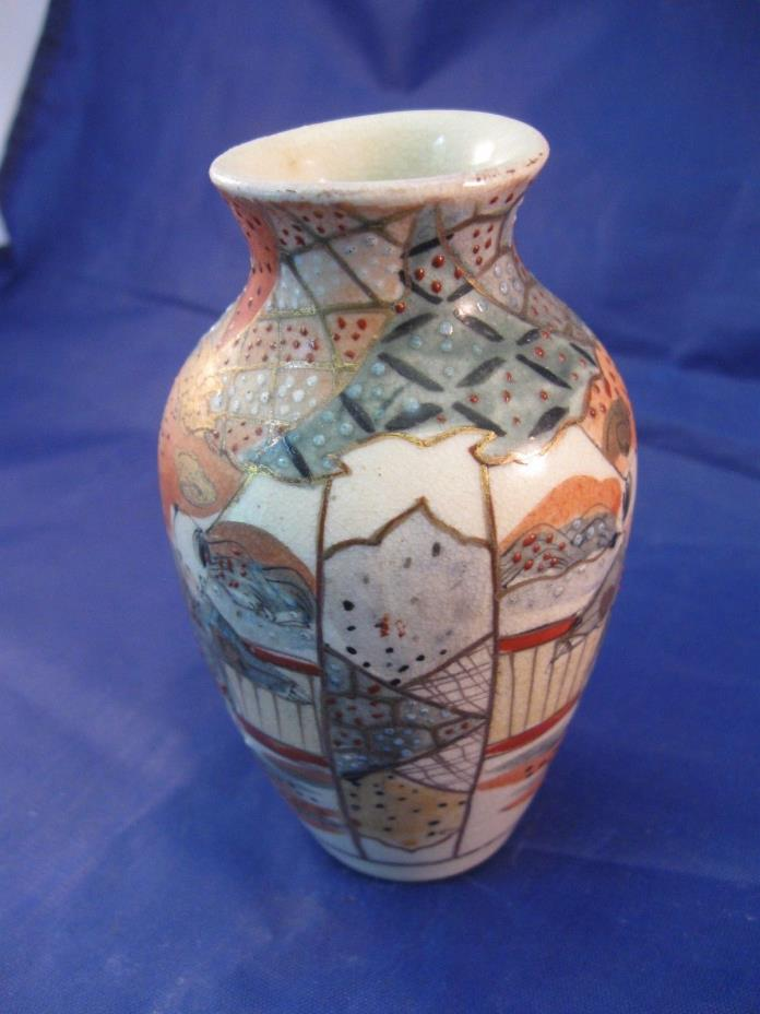 Small Antique Oriental Vase - Very Decorative