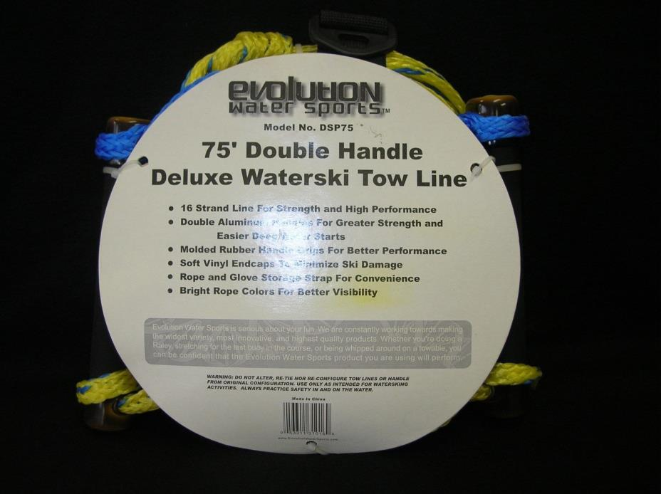 Evolution – Deluxe Waterski Tow Line, Model No. DSP75, NOS