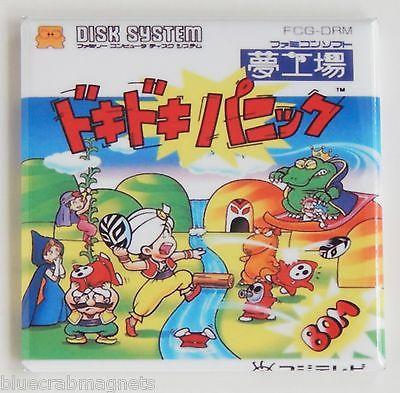 Doki Doki Panic Famicom FRIDGE MAGNET (3 x 3 inches) japan video game box