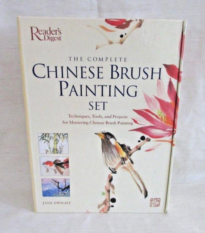 The Complete Chinese Brush Painting Set by READER'S DIGEST - New in Box