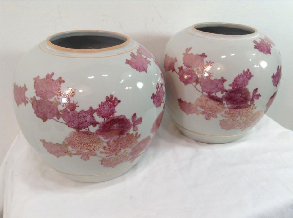 Kutani Genuine Hand Painted Porcelain Vases Red and Gold Floral Design 1950-60