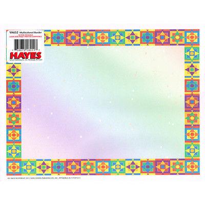Multicolored Border Certificate