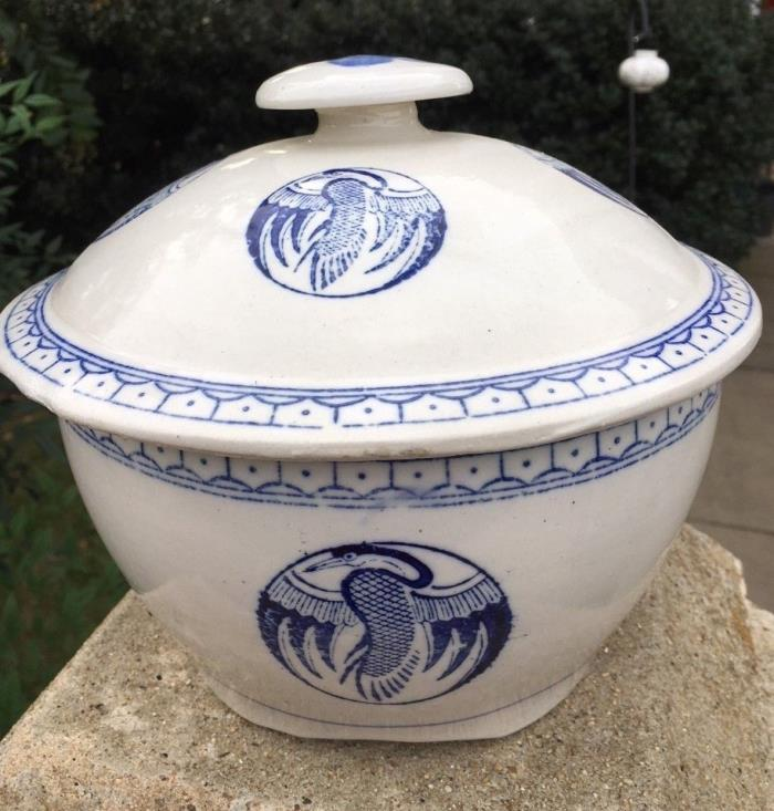 Asian Casserole Rice Soup Bowl Dish With Lid, Blue and White Crane Bird Design
