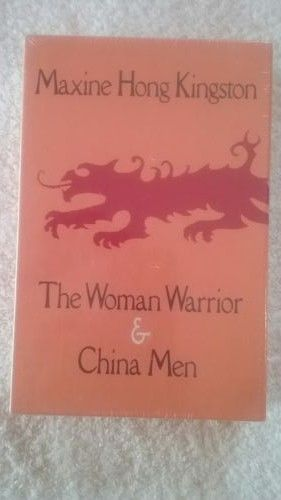 1980 Maxine Hong Kingston Boxed-Set The Woman Warrior and China Men Chinese Lit