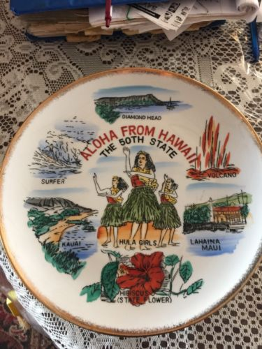 Vintage Hawaii Collector Plate