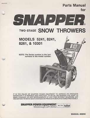 9/1984 SNAPPER 5241,8241,8261,10301 TWO- STAGE SNOW THROWERS PARTS MANUAL (351)