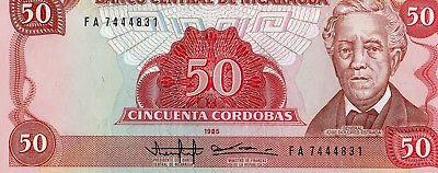 NICARAGUA 1985 50 CORDOBAS CURRENCY UNC