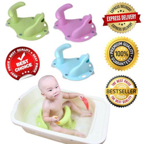 Cute Baby Infant Child Kids Toddler Bath Tub Seat Anti Slip Safety Chair Mat Pad