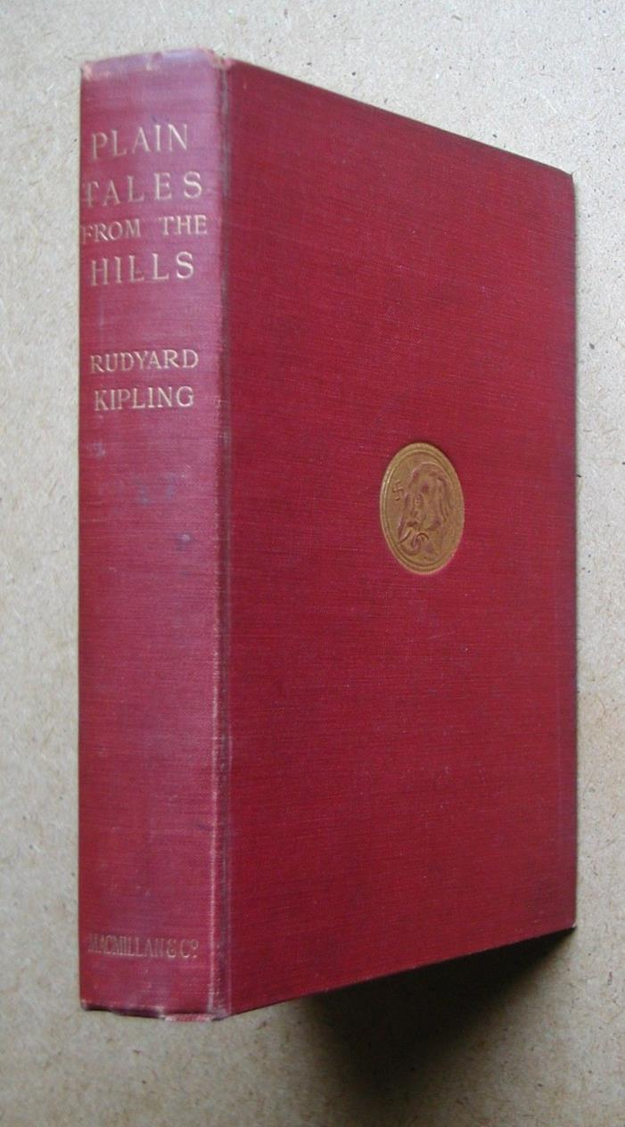 Just So Stories For Little Children. By Rudyard Kipling. 1899 HB.