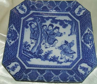 ASIAN HEXAGONAL  PLATE 10