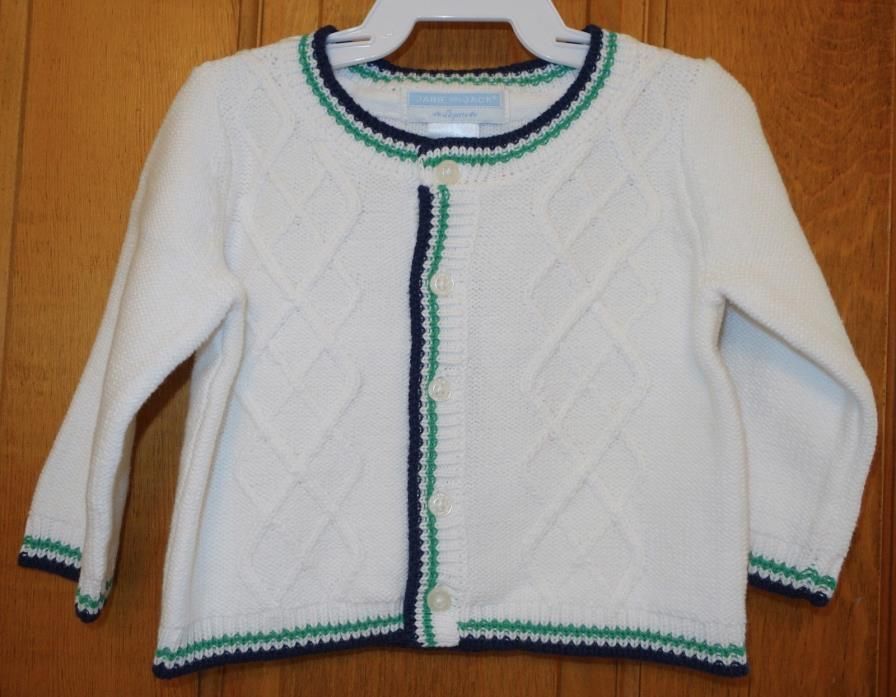 NWT Janie and Jack Spring Splendor Cardigan Sweater Boy's Size 3-6 Month