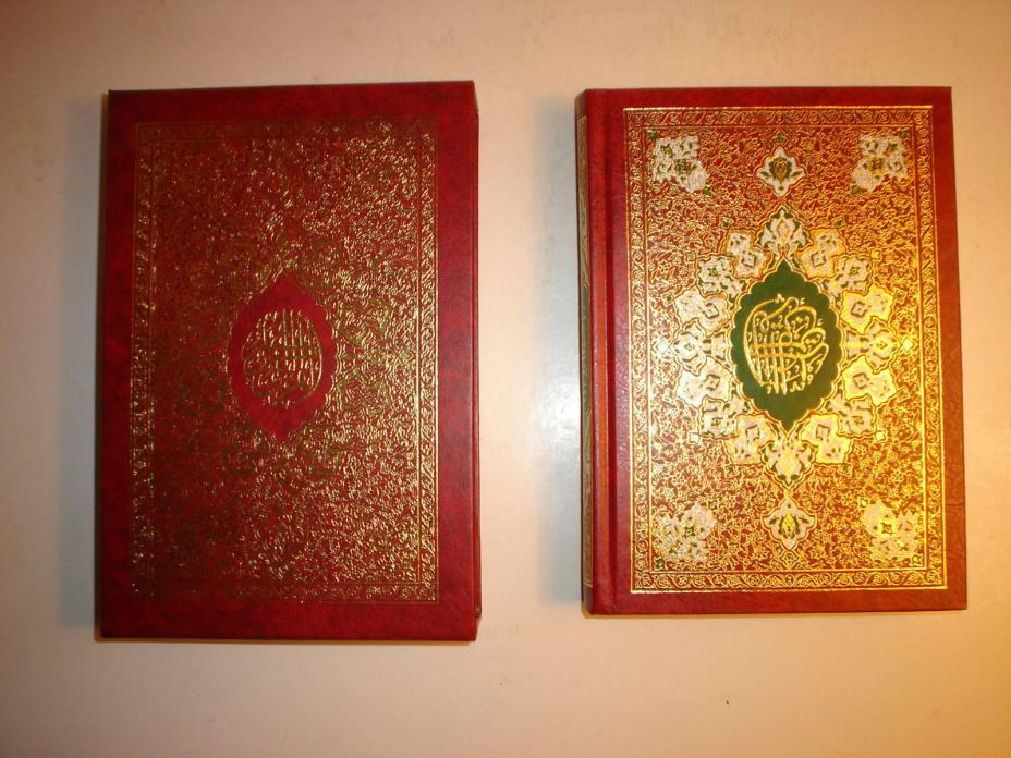 1975 to 1985 Muslim Quran purchased in Beirut, lebanon. An Estate Sale find.