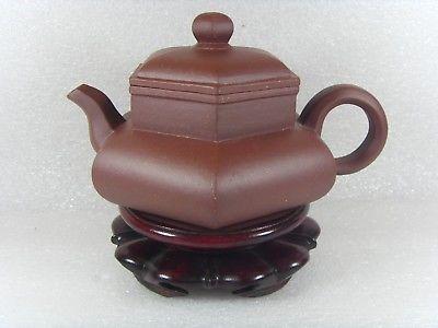 Authentic Chinese YiXing ZiSha He Yan-Ping Gorgeous Teapot 11.5 oz / 340 ml