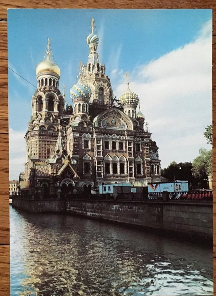 St Petersburg Russia Soviet Vintage Postcard Church of the Resurrection Christ