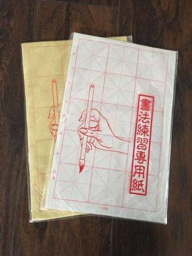 Chinese Calligraphy Practice Rice Xuan Paper- 90 pieces