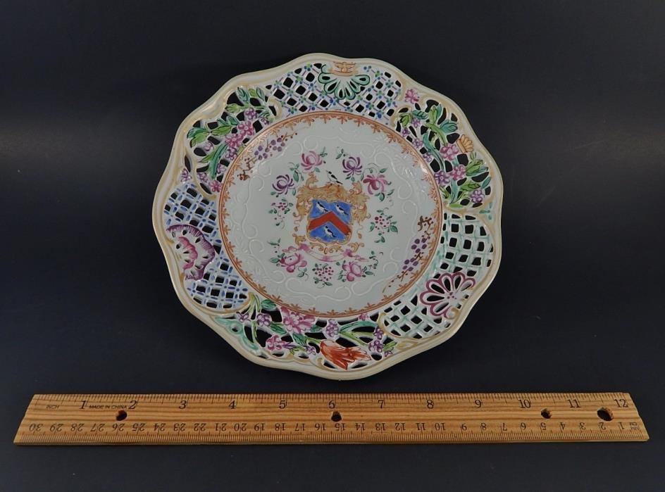 Antique French Samson Reticulated Famille Rose Armorial Plate 19th/20th Century