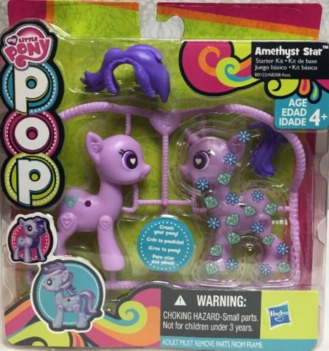 My Little Pony Pop Cutie Mark Magic Amethyst Star Starter Kit Lavender (PD-21)