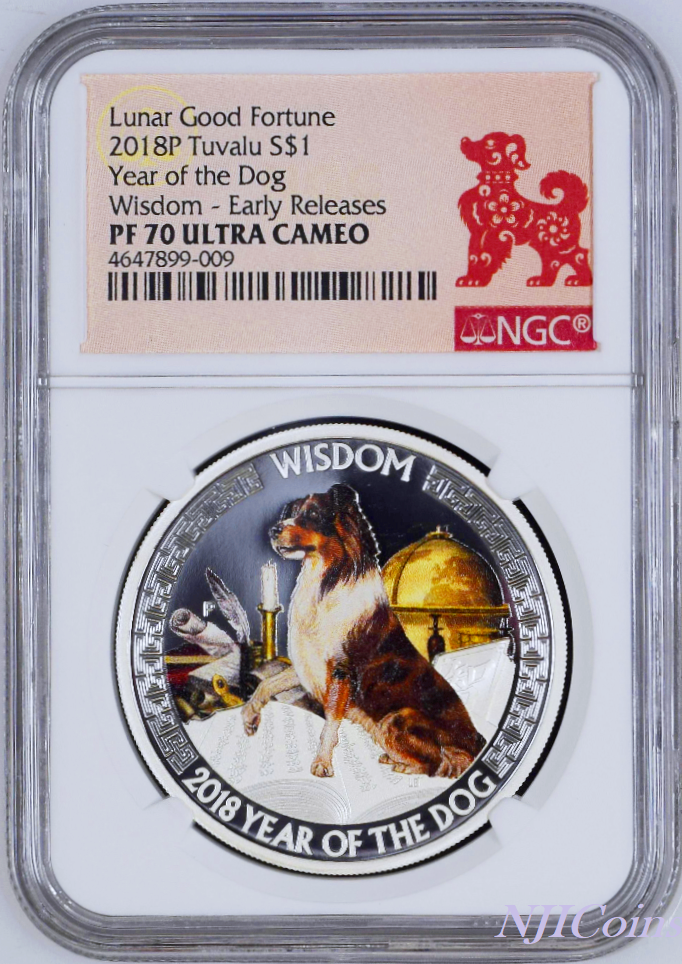 2018 P Tuvalu 1oz Silver Good Fortune Year of the DOG Wisdom $1 Coin NGC PF70 ER