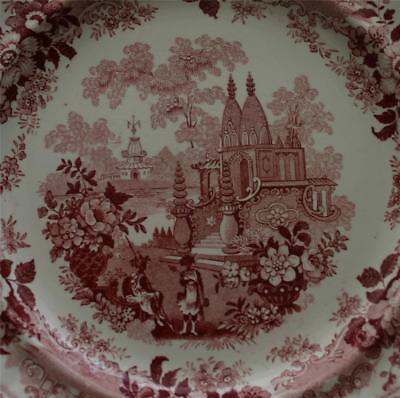 c. 1830 Antique Red Transferware Plate, Temple Warriors by William Adams & Sons