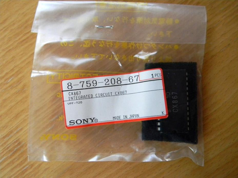 Sony CX867 Integrated Circuit for Sony VPF-720 - Sony Part 8-759-208-67