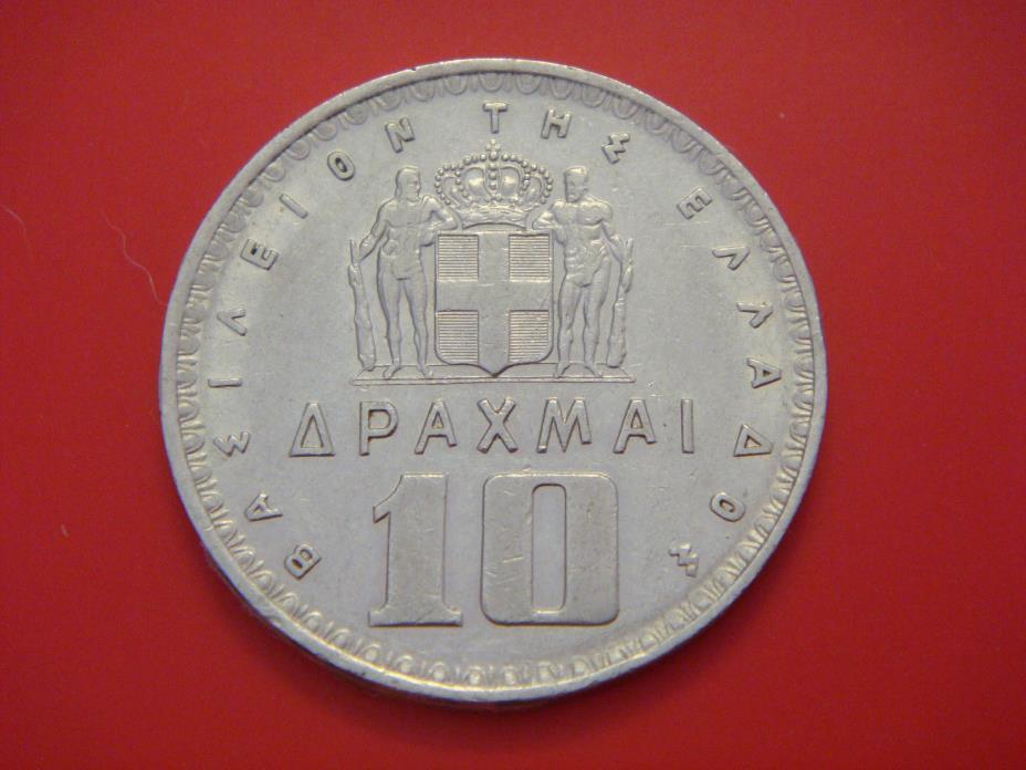 Greece 10 Drachmai, 1959