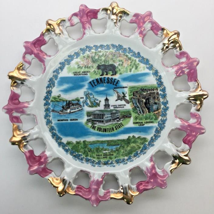 Alaska Decorative 7.5