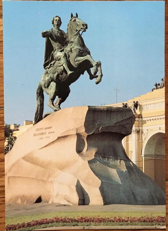 St Petersburg Russia Soviet Union The Statue of Peter the Great Vntage Postcard