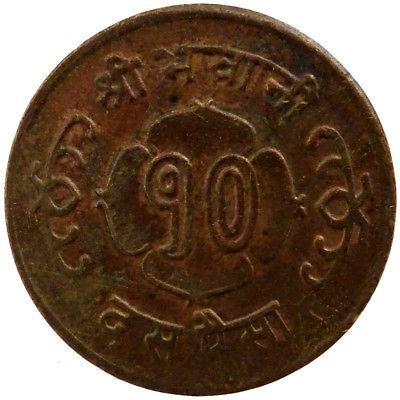 Nepal 10 Paisa Coin Actual Photos Shown Lot #F2480