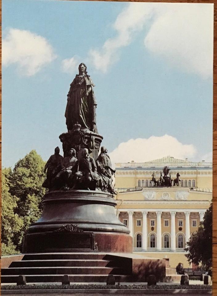 St Petersburg Russia Soviet Union Vintage Postcard The Statue of Catherine II