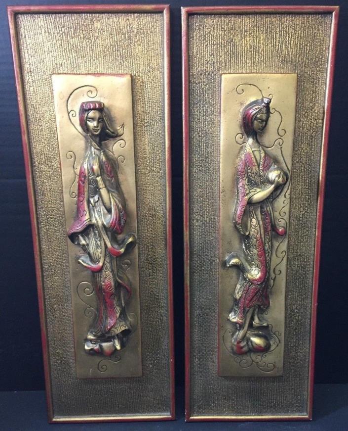 Vintage Framed Oriental 3D Wall Art Figures Gold & Red 21