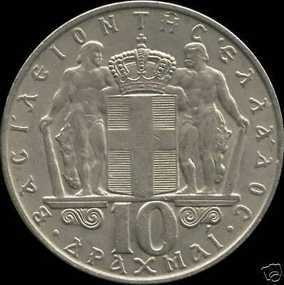 1968 Greece 10 Drachmai Coin