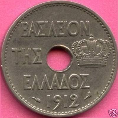 1912 Greece 10 Lepta Coin