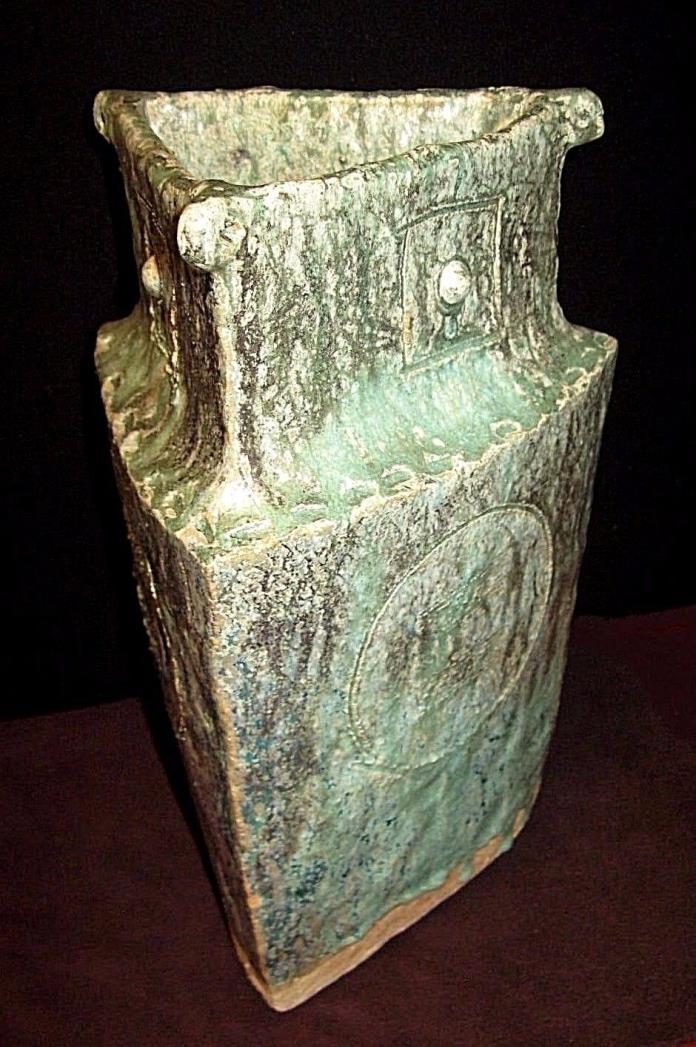Vintage Ikibana Vase