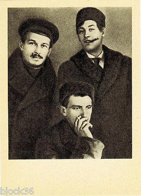 1963 Russian card ROST's ARTISTS V.Mayakovsky, M.Cheremnykh, I.Malyutin in 1919