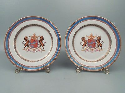 Pair of Samson Faux Armorial Porcelain Plates Chinese Export Style PC