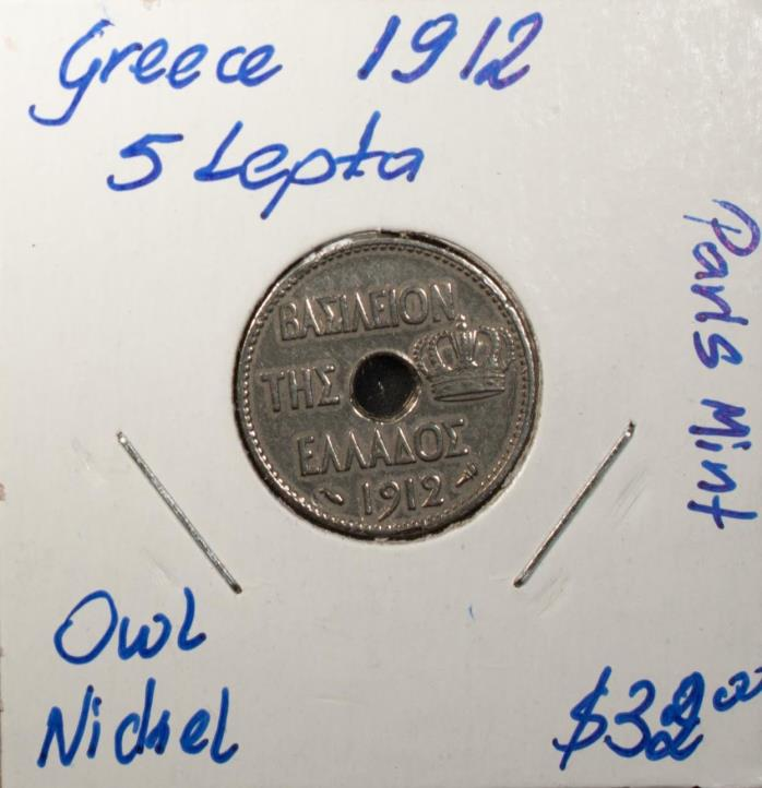 Greece 5 Lepta 1912 Nickel