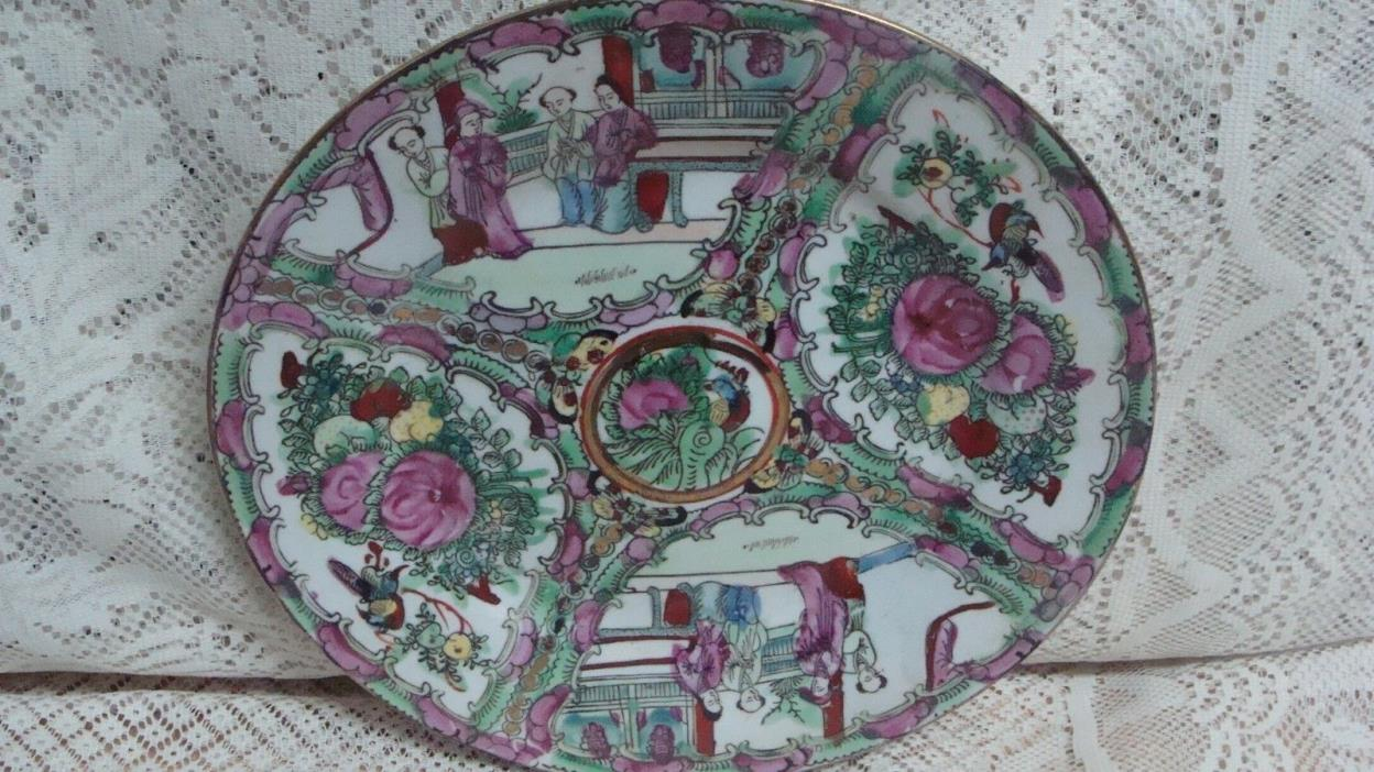 HANDPAINTED ORIENTAL PORCELAIN DECORATIVE PLATE - 10 INCHES WIDE  # 20
