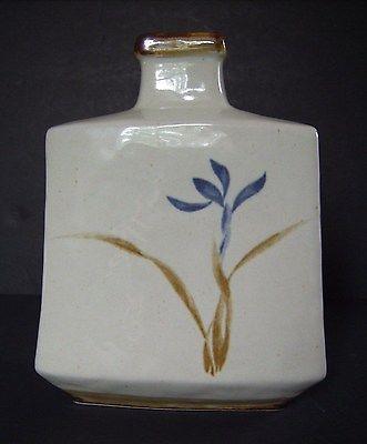 Original OTAGIRI Handcrafted Pottery Vase Interesting Rectangular Shape