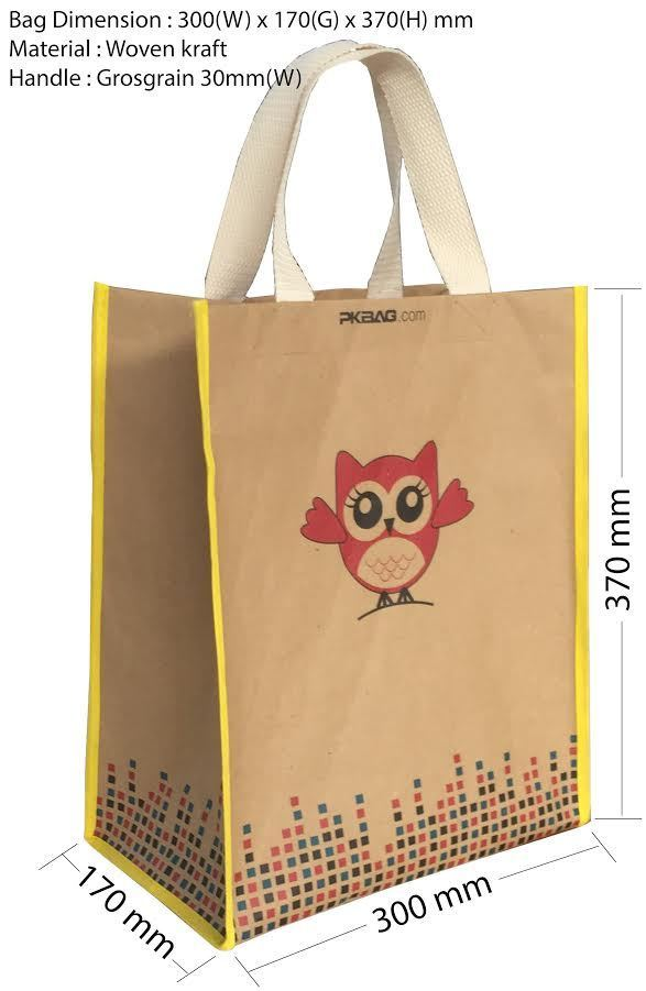 2 (TWO) pcs Woven Kraft Bag Reuseable For Multiple Use With Strong Material