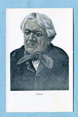 A6828  Postcard   Picture of Man Called Stanup