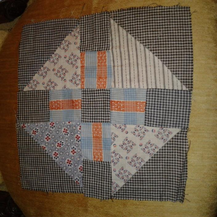Antique Quilt Square Hand Sewn Framing Pillow Crafting