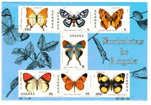 Postage Stamps (Inman)