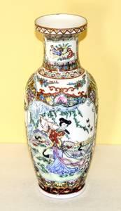 Decorative Fine China Ceramic Vase 4.5