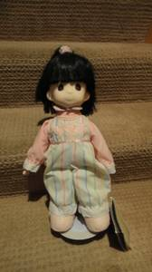 Porcelain Precious Moments doll with stand (Plymouth)