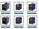 Welding Machine Manufacturers and Suppliers Indian BB Portal